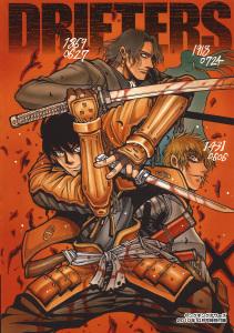 Kouta Hirano's Drifters